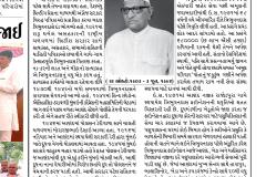 News Paper 3 June 2017