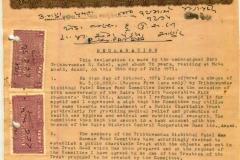Shri Tribhuvandas Patel Declaration 001
