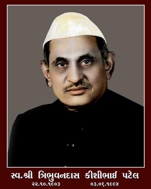 Shri Tribhuvandas Patel